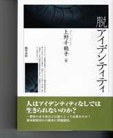 identity_1.jpg