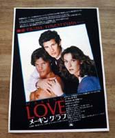 making_love.jpg