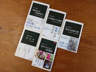 中公新書2018年4月刊行【ポット出版】