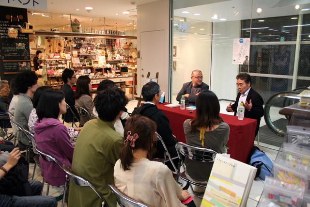 リブロ名古屋店で行なったイベントの様子