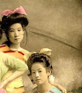 geishas1.jpg