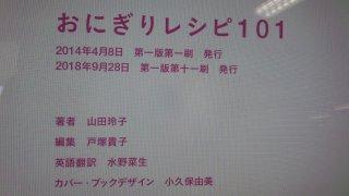 FJ311008_4.JPG - 489.57 Kb
