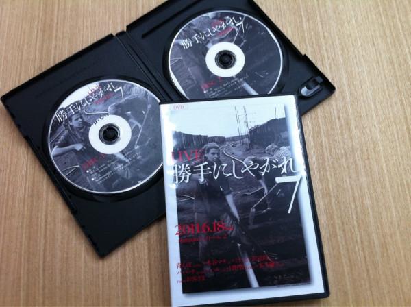 ライブ 勝手にしやがれVol.7DVD
